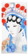 Woman From Chinese Opera With Tattoos -- The Original -- Asian Woman Portrait Beach Towel