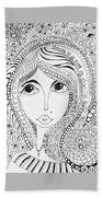 Women Of Faith 2 Beach Towel