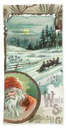 Woolson Spice Company Christmas Card Beach Towel
