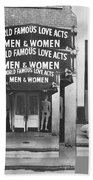 World Famous Love Acts French Quarter New Orleans Louisiana 1976-2012 Beach Sheet