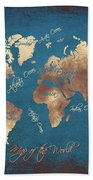 World Map 2065 Beach Towel