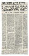 World War I: Declaration Beach Towel