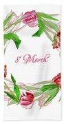 Wreath With Tulips Beach Towel