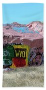 Wyoming Tech Beach Towel