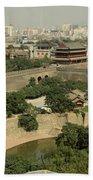 Xi'an City Wall With Skyline Beach Towel