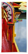Xochimilco Beach Towel