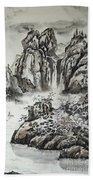 Yangze River With Water Fall Beach Towel
