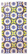 Yellow And Blue Circle Tile Beach Towel