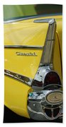 Yellow Chevrolet Tail Fin Beach Towel