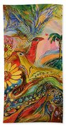 Yotvata Village Beach Towel