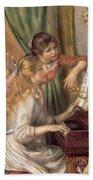 Young Girls At The Piano Beach Sheet