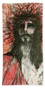 Your Love And Forgiveness Beach Towel