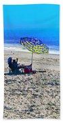 Your Own Private Beach Beach Towel