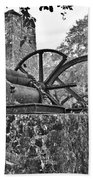 Yulee Sugar Mill Ruins Hrd Beach Towel