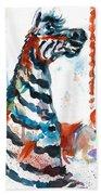 Zebra Gets A Ride The Ocean City Boardwalk Carousel Beach Sheet