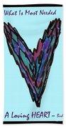 Zen Hearts In Betweens Beach Towel