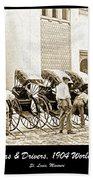 Rickshas And Drivers, 1904 Worlds Fair Beach Towel