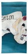 Wonton Beach Towel