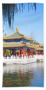 Beautiful Beihai Park, Beijing, China Photograph Beach Sheet
