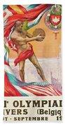 1920 Summer Olympics Vintage Poster Beach Towel