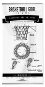 1951 Basketball Goal - Black Retro Style Beach Sheet