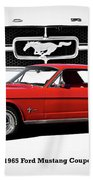 1965 Mustang 289 Coupe Beach Towel