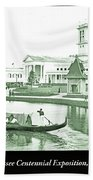 Tennessee Centennial Exposition, Auditorium Building, Lake And G Beach Towel