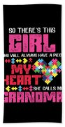 9 So There This Girl Beach Towel