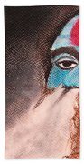 Aghori  Beach Towel