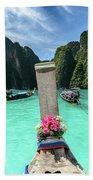 Arriving In Phi Phi Island, Thailand Beach Towel