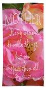 Roses - Verse Beach Towel
