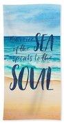 Voice Of The Sea Beach Towel