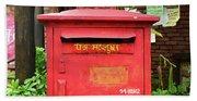 Asian Mail Box Beach Towel