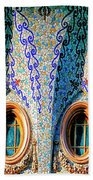 Barcelona Mosaic  Beach Towel