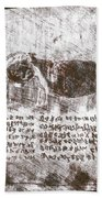 Black Ivory Issue 1b70c Beach Towel