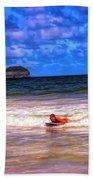 Boogie Fever Beach Towel