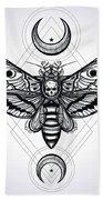 Butterfly - Vector Beach Towel
