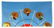 Carnival Fan Beach Sheet
