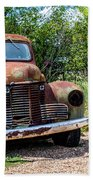 Cars From The Past Beach Towel