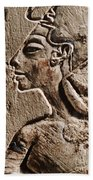 Cleopatra Beach Towel