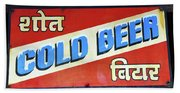 Cold Beer In India Beach Towel