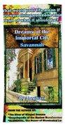 Collectible Dreaming Savannah Book Poster Beach Sheet
