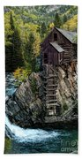 Crystal Mill Beach Towel