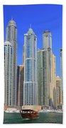 Dubai Marina Dubai Uae Beach Towel