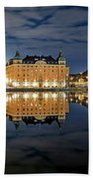 Fantastic Stockholm City Hall And Gamla Stan Reflection With Clouds Beach Towel