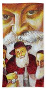 Farbrengen With The Rebbe Beach Towel