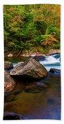Flowing Waters Beach Towel