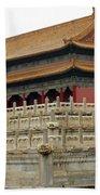 Forbidden City 60 Beach Towel