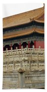 Forbidden City 60 Beach Sheet