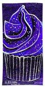 Galactic Universe Cupcake Beach Towel